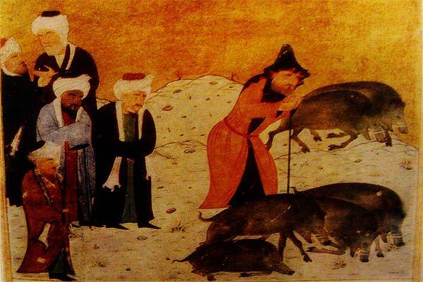 Alisher Navoi's works of the xv-XIX centuries, Pl.32. Cerdo Halal. Antropología de la alimentación.