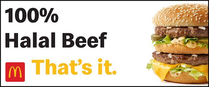 Anuncio de Mc Donalds en Arabia Saudí. En su página web podemos encontrar los certificados que garantizan la carne halal usada en sus famosas hamburguesas. Antropología de la alimentación.