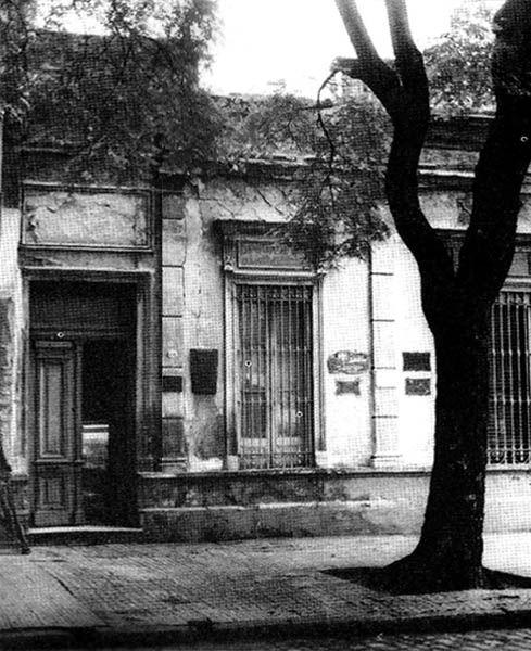 Casa de Evaristo Carriego. Borges y Fervor de Buenos Aires
